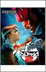 Street Fighter Alpha 2 Artwork